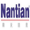 北京南天软件有限公司logo