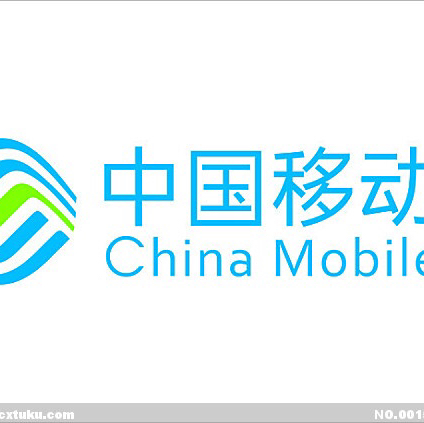 安徽移动设计院logo