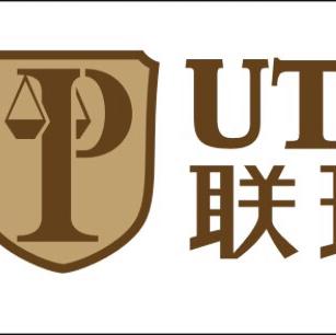 广州联瑞logo