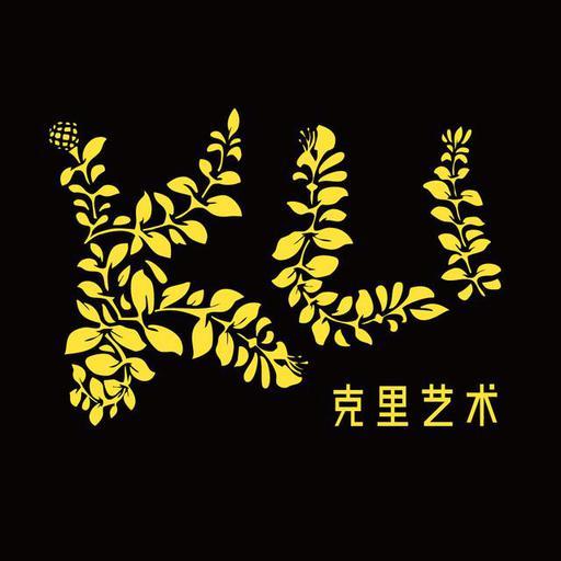 深圳市克里艺术logo