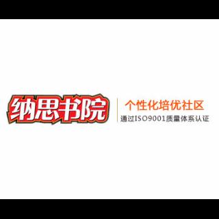 无锡纳思教育股份有限公司logo