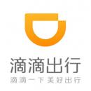 滴滴企业版logo