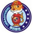 湖北猎豹图书logo