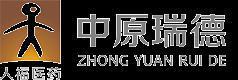 武汉中原瑞德生物制品有限公司logo