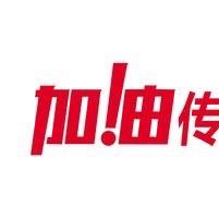 加油周刊logo