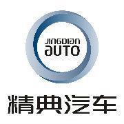 四川精典汽车logo