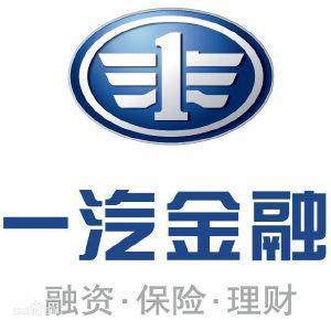 一汽金融公司logo
