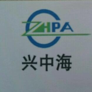 北京兴中海会计师事务所logo