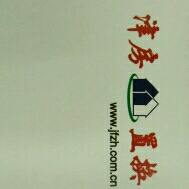 津房置換logo