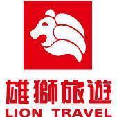 雄狮旅行社logo