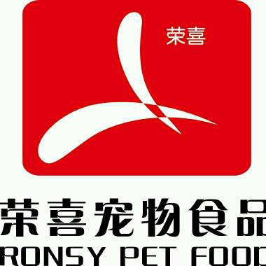 荣喜宠物logo