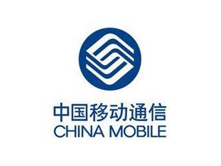 中国移动赣州分公司logo
