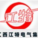 江西江特电气集团logo