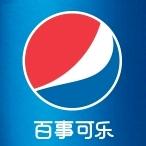 青岛百事可乐公司logo