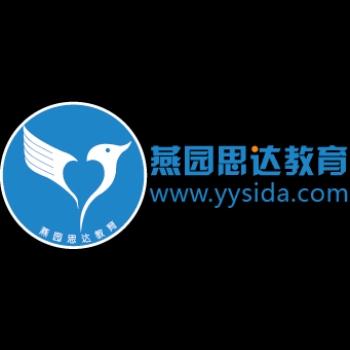 北京燕园思达教育科技有限公司logo