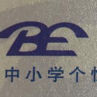 上海博通教育logo