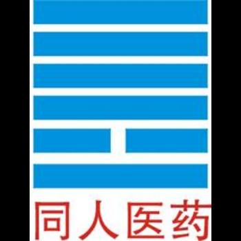 东莞同人医药科技有限公司logo