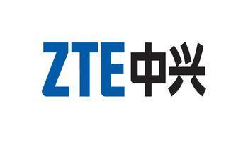 中兴通讯南昌办事处logo