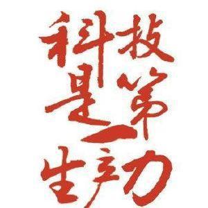 ATAFA(汕頭億泰和)logo