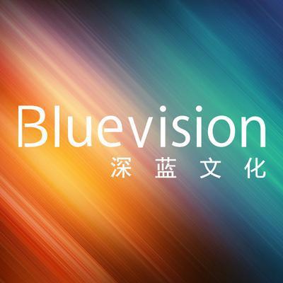 深蓝文化logo