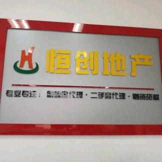 恒创地产logo