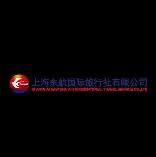东航国际旅行社logo
