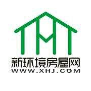 株洲新环境房产经纪有限公司logo
