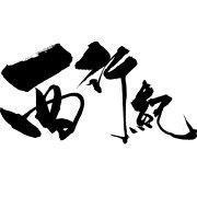 广州百漫文化传播有限公司厦logo