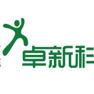 长沙卓新思创科技有限公司logo