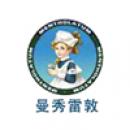 曼秀雷敦药业有限公司广州分公司logo