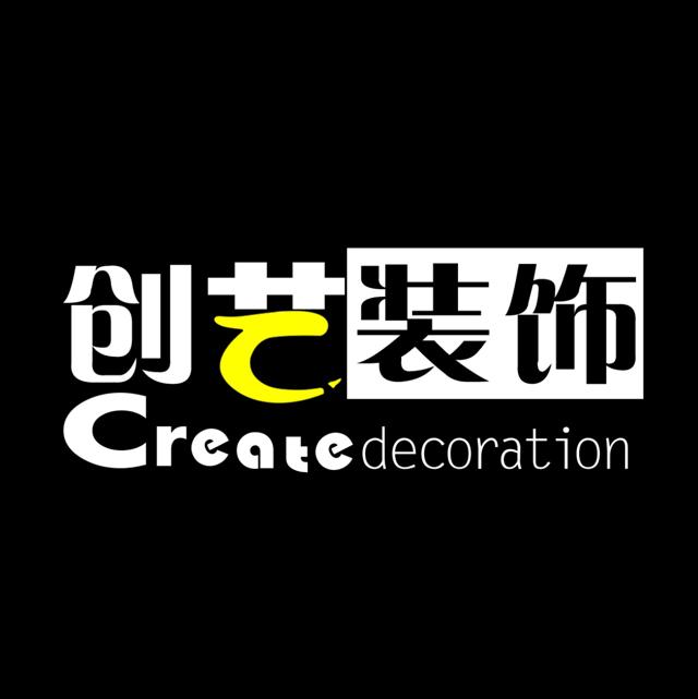 云南创艺装饰logo