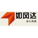 北京如风达有限公司logo