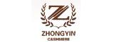 中银绒业logo