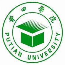 福建省莆田学院logo