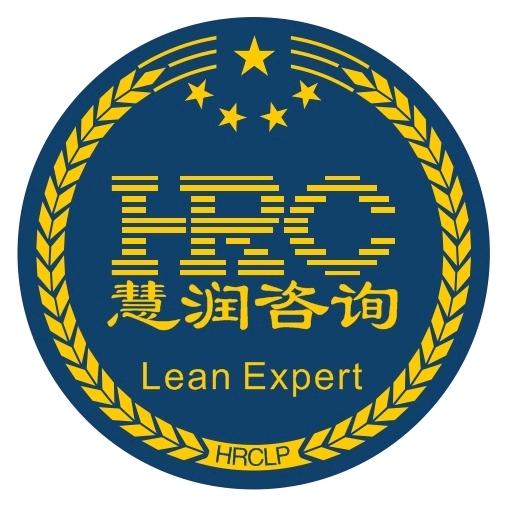 惠润企业管理咨询有限公司logo