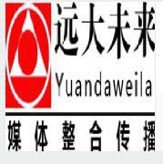 太原市远大未来广告有限公司山东分公司logo
