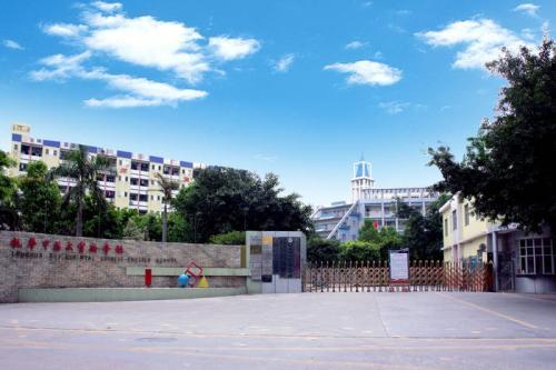 深圳市远恒佳教育有限公司logo