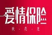 北京市万朵玫瑰电子商务有限公司logo