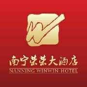 榮榮大酒店logo