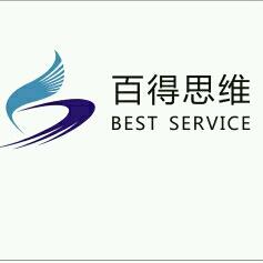 安徽百得思維軟件有限公司logo