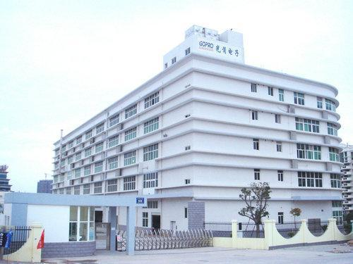 东莞光顺电子厂logo
