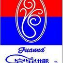 深圳富安娜公司logo