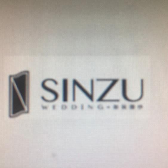 新族婚纱logo