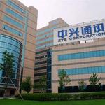 中兴通讯南京研究所办公环境
