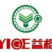 德天建材有限公司logo