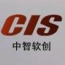 中智软信息技术logo