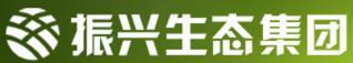 振兴生态logo