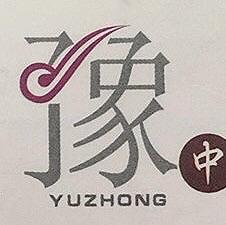 豫中通讯器材logo