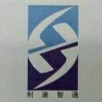 利达logo