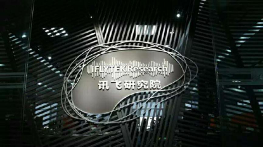 {中软国际(中国)科技有限公司 } 公司照片